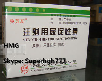 China HMG Female Injectable Drug Human Menopausal Gonadotropin Hormones supplier