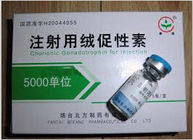 China Medical HCG Human Chorionic Gonadotropin Injections For Weight Loss factory